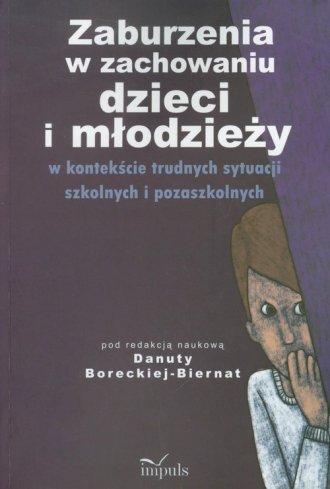 Zaburzenia w zachowaniu dzieci - okładka książki