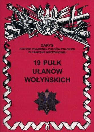 Zarys historii wojennej pułków - okładka książki