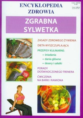 Zgrabna sylwetka. Encyklopedia - okładka książki