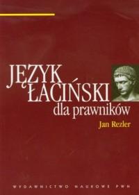 Język łaciński dla prawników - okładka książki