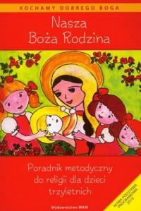 Nasza boża rodzina - okładka książki