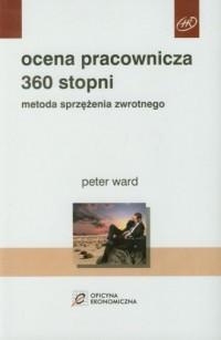Ocena pracownicza 360 stopni - okładka książki
