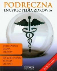 Podręczna encyklopedia zdrowia - okładka książki