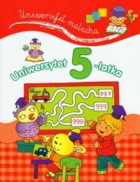 Uniwersytet 5-latka. Uniwersytet - okładka podręcznika