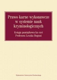 Prawo karne wykonawcze w systemie - okładka książki