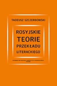 Rosyjskie teorie przekładu literackiego - okładka książki