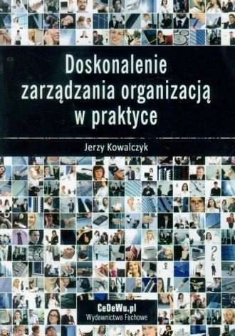 Doskonalenie zarządzania organizacją - okładka książki