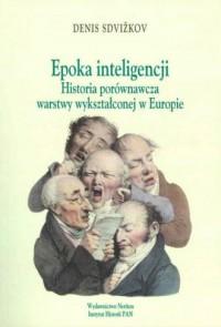 Epoka inteligencji - okładka książki
