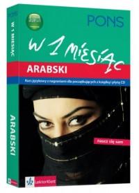 Pons. Arabski w 1 miesiąc (+ CD) - okładka podręcznika