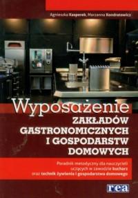 Wyposażenie zakładów gastronomicznych - okładka podręcznika