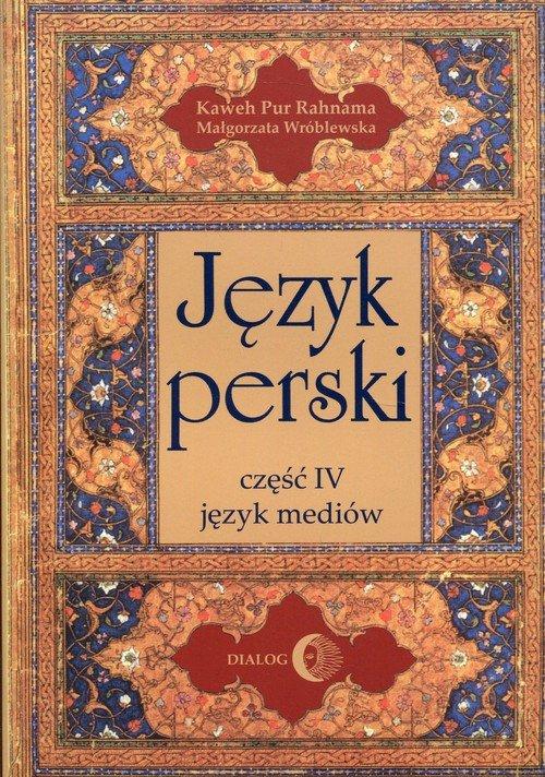 Język perski cz. 4. Język mediów - okładka książki