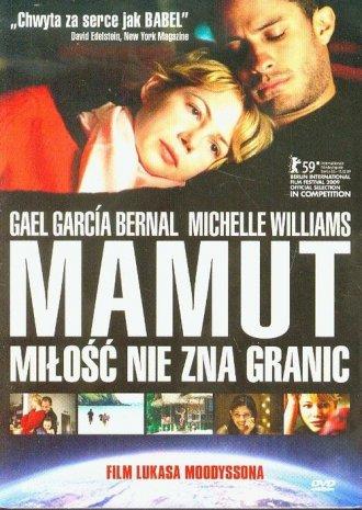 Mamut (DVD) - okładka filmu
