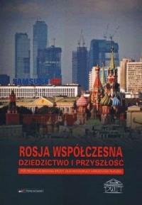 Rosja współczesna. Dziedzictwo i przyszłość - okładka książki