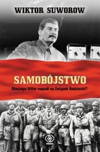 Samobójstwo - Wiktor Suworow - okładka książki
