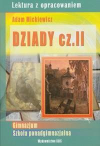 Dziady cz. 2 - okładka książki