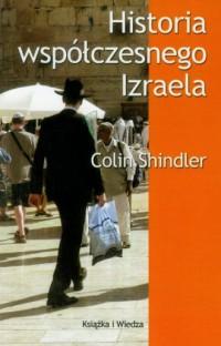 Historia współczesnego Izraela - okładka książki
