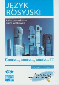 Język rosyjski. Trening przed maturą. Słowa, Słowa, Słowa cz. 2 - okładka podręcznika