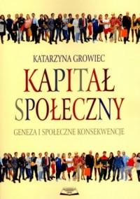 Kapitał społeczny - okładka książki