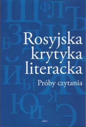 Rosyjska krytyka literacka. Próby - okładka książki