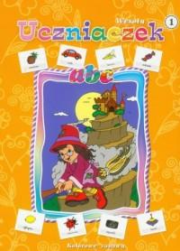 Wesoły uczniaczek 1 - okładka książki