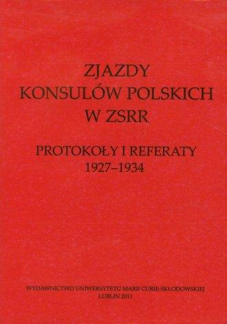 Zjazdy konsulów polskich w ZSRR - okładka książki
