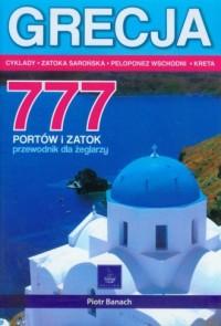 Grecja. 777 portów i zatok. Przewodnik dla żeglarzy - okładka książki
