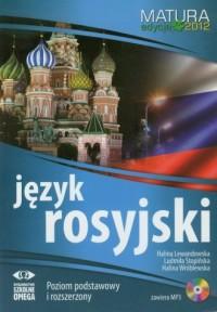 Język rosyjski. Matura 2012 (+ CD mp3) - okładka podręcznika