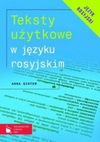 Teksty użytkowe w języku rosyjskim - okładka podręcznika