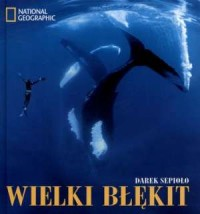 Wielki błękit - okładka książki