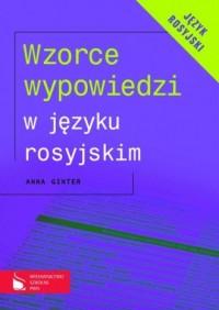 Wzorce wypowiedzi w języku rosyjskim - okładka książki