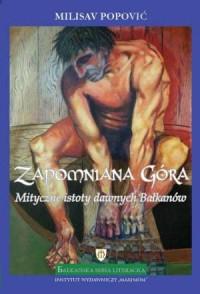 Zapomniana Góra. Mityczne istoty dawnych Bałkanów - okładka książki
