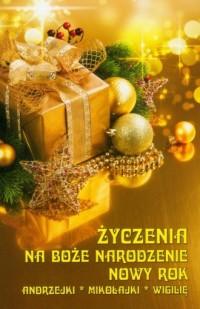 Życzenia na Boże Narodzenie i Nowy Rok - okładka książki
