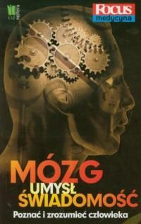 Mózg. Umysł. Świadomość - Wydawnictwo - okładka książki