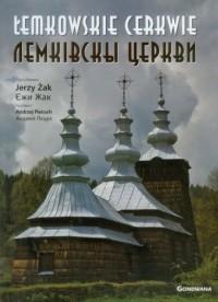 Łemkowskie cerkwie - okładka książki