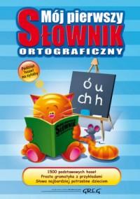 Mój pierwszy słownik ortograficzny - okładka książki