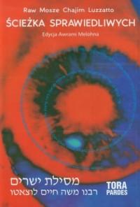 Scieżka sprawiedliwych - okładka książki