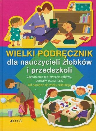 Wielki podręcznik dla nauczycieli - okładka podręcznika