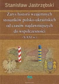 Zarys historii wzajemnych stosunków - okładka książki