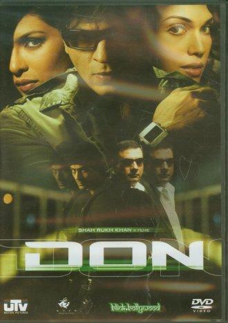 Don (DVD) - okładka filmu