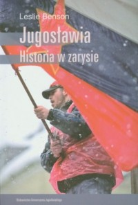 Jugosławia. Historia w zarysie - okładka książki