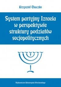 System partyjny Izraela w perspektywie - okładka książki