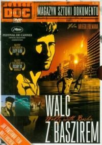 Walc z Baszirem (DVD) - okładka filmu
