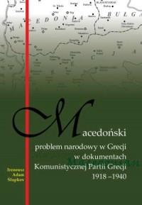 Macedoński problem narodowy w Grecji w dokumentach Komunistycznej Partii Grecji 1918-1940 - okładka książki
