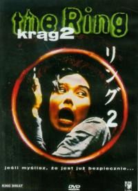 The Ring Krąg 2 (DVD) - okładka filmu