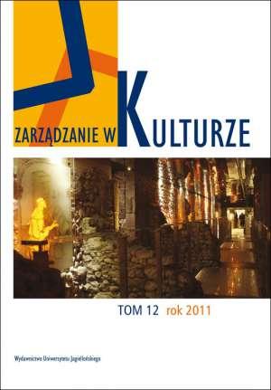 Zarządzanie w kulturze. Tom 12 - okładka książki