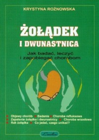 Żołądek i dwunastnica - okładka książki