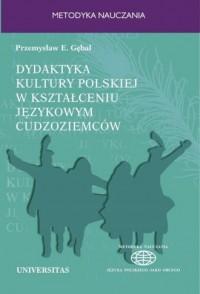 Dydaktyka kultury polskiej w kształceniu - okładka książki