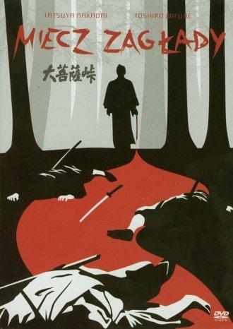 Miecz zagłady (DVD) - okładka filmu