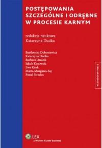 Postępowania szczególne i odrębne w procesie karnym - okładka książki