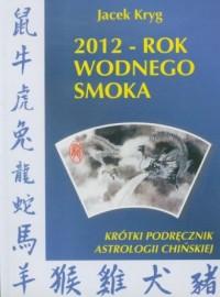2012. Rok Wodnego Smoka - okładka książki